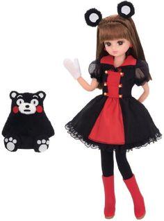 Japan Takara Ld-16 Licca Doll Licca-chan's and Kumamon Set Tomy http://www.amazon.com/dp/B00HJJWT0E/ref=cm_sw_r_pi_dp_jCr5ub1BQG630
