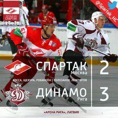 Динамо (Рига) - Спартак 3:2