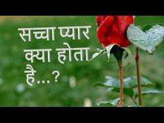 Suvichar - Zindagi Ka Sach (Heart Touching Story) सुविचार - जिंदगी का सच (अनमोल वचन - Anmol Vachan) - YouTube