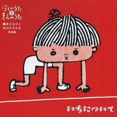 http://www.nononootoshimono.com/img/2009/blog_import_4f8bc8ad549ae.jpg