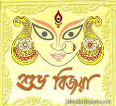 Bijoya Dashami Wallpapers : Shubho Bijoya Wallpapers