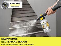 Καθαρισμός εξωτερικής σκάλας Vacuums, Home And Garden, Home Appliances, Cleaning, How To Make, House Appliances, Vacuum Cleaners, Appliances