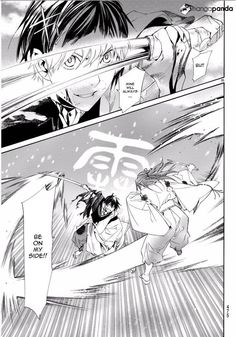 Noragami 67 - Page 34