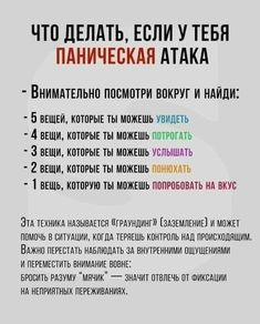 Self Defense Moves, Medicine Doctor, Interesting Information, Anatomy And Physiology, Useful Life Hacks, Spiritual Life, Health Motivation, Wall Quotes, Good Advice