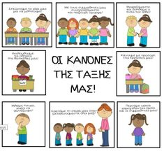 Σχολικό λεωφορείο! » Blog Archive » Κανόνες της τάξης! Pre School, Back To School, Behavior Contract, Class Rules, Organization And Management, Classroom Organisation, Preschool Education, English Class, Play Therapy
