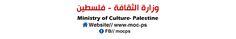"""صحيفة الأمة العربية                                               : """"الثقافة"""" تعرض مجموعة أفلام وثائقية حول النكبة"""