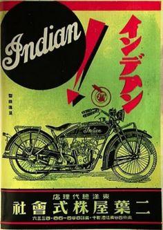 Vintage Indian m c ad from Japan Affiches De Moto, Marques De Vélo, f083e947c86