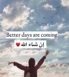 Islamic Quotes Friendship, Best Islamic Quotes, Muslim Love Quotes, Quran Quotes Inspirational, First Love Quotes, Love Quotes Poetry, Cute Love Quotes, Good Life Quotes, Peace Quotes