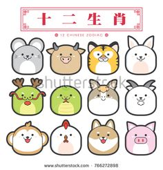 12 chinese zodiac, icon set (Chinese Translation: 12 Chinese zodiac signs: rat, ox, tiger, rabbit, dragon, snake, horse, sheep, monkey, rooster, dog and pig)