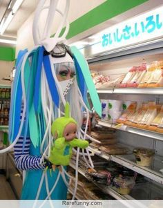 Rare funny: Rare funny pictures from japan-2