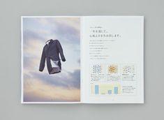 ASAHIKASEI_パンフレット_05.jpg