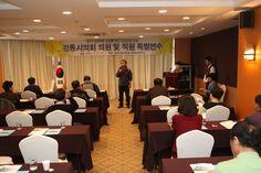 2013년 11월 5일부터 11월 7일까지 2박 3일간, 강릉시의회 의정역량 강화를 위해 의원 및 직원 특별연수 실시