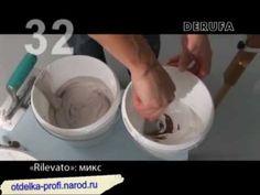 ▶ 44 секрета отделки стен декоративными штукатурками - YouTube