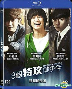 Secretly, Greatly - What a great movie. Kim Soo Hyun was excellent.