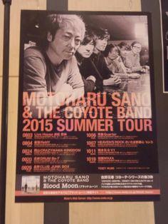 2015 Summer tour