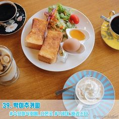 강릉 여행지 총정리_44선 : 네이버 포스트 French Toast, Breakfast, Food, Morning Coffee, Essen, Meals, Yemek, Eten
