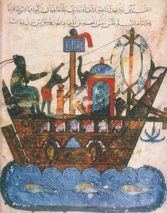 Bateau arabe dans la mer des zanj, tiré des Maqamat d'al-Hariri illustrée par al-Wasiti. 13e siècle.  gréement énigmatique.