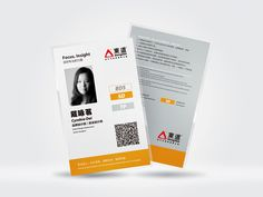 Staff ID Card for Dongdao Design on Behance