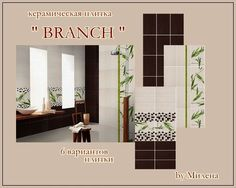BRANCH ceramic tiles at Sims by Mulena via Sims 4 Updates