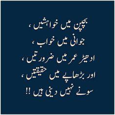 Krny Stock Quote Pinsalim Khan On Khalil Jibran  Pinterest  Urdu Quotes Allah