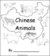 Enchantedlearning.com Free printable books on all sorts of subjects suitable for early readers. Activity books too.
