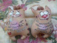 Купить Кофейные позитивчики-совы и коты - коричневый, позитивный подарок, игрушка ручной работы, зверята