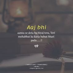 Comment below ! Like comment tag Share ! Love Hurts Quotes, First Love Quotes, Hurt Quotes, Strong Quotes, Words Quotes, Sad Quotes, Love Failure Quotes, Poetry Quotes, Hindi Quotes