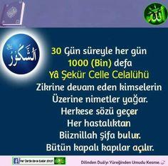 Islam Quran, Allah, The Secret, Projects, God, Allah Islam