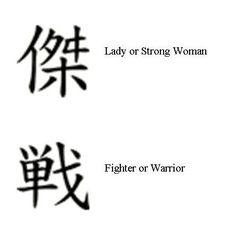 Image result for lady warrior kanji