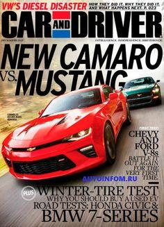 Car and Driver №12 2015 - Европейский журнал «Car and Driver» - это обзоры автомобильных новинок, пресс-релиз автомобильных новостей, тест драйв новинок и помощь в покупке автомобиля . Автомобильные обзоры предназначены, чтобы помочь вам сделать умный выбор. http://autoinfom.ru/car-and-driver-12-2015/
