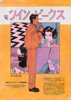 Fanart from David Lynch's Twin Peaks series. Japanese Graphic Design, Japanese Art, Vintage Japanese, Graphic Design Posters, Graphic Design Inspiration, Graphic Design Illustration, Fuchs Illustration, Japan Illustration, Plakat Design