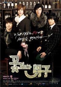 Boys Over Flowers (25 Episodes)    Boys Over Flowers is a 2009 South Korean television series starring Ku Hye-sun, Lee Min-ho, Kim Hyun-joong of SS501, Kim Bum, Kim Joon of T-Max and Kim So-eun.