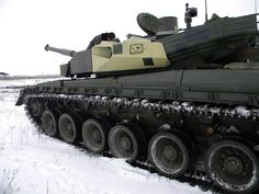 Ukrainian main battle tank 'BM Oplot'