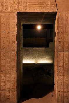 Kom Ombo — Built by Tuthmosis III in honor of the crocodile-headed god Sobek. Photographed at Night.