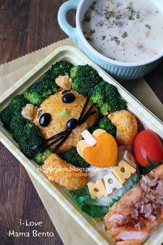 Cuisine Paradise | Singapore Food Blog - Recipes - Food Reviews - Travel: [i-Love Mama Healthy Meal] i-Love Mama Bento