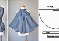 Gode BLUSA ~ Moda y consejos de costura I must of misses this one. Diy Clothing, Sewing Clothes, Clothing Patterns, Dress Patterns, Sewing Patterns, Fashion Sewing, Diy Fashion, Sewing Hacks, Sewing Tutorials
