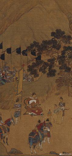 Chinese Artwork, Traditional Chinese, Military History, Tibet, Warfare, Art Blog, Warriors, Weapons, Artworks