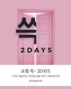 2018년 그래픽디자인 트랜드 : 최고의 디자인 가이드 – Dport : 디포트 Web Design, Typo Design, Page Design, Book Design, Layout Design, Cafe Display, Korea Design, Event Banner, Promotional Design