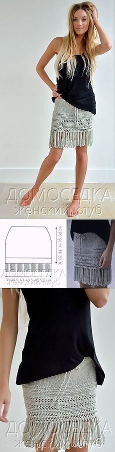 Вязание юбки Reed   ДОМОСЕДКА