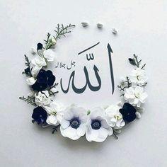 Muslim Images, Islamic Images, Islamic Messages, Islamic Pictures, Kaligrafi Allah, Allah Love, Quran Wallpaper, Islamic Quotes Wallpaper, Status Wallpaper