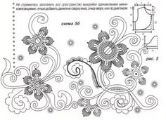 вязание крючком ирландское кружево схемы и модели: 16 тыс изображений найдено в Яндекс.Картинках