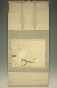Arrow Necklace, Japanese, Jewelry, Jewlery, Japanese Language, Jewerly, Schmuck, Jewels, Jewelery