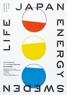 Japan Life Energy