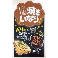 広告 食品 ボード 手書き の画像検索結果 Pop デザイン メニューレイアウト カフェメニュー ボード