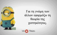 😜😂💖😊 Greek Memes, Funny Greek Quotes, Funny Quotes, We Love Minions, Speak Quotes, Minion Jokes, Funny Statuses, Funny Phrases, Funny Times