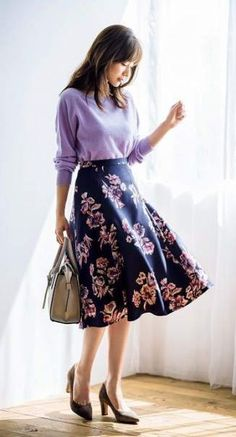 Fashion style women outfits shape for 2019 Asian Fashion, Curvy Fashion, Modest Fashion, Fashion Outfits, Womens Fashion, Skirt Outfits Modest, Modest Summer Outfits, Royal Clothing, Ladies Dress Design