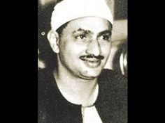 روائع الشيخ محمد صديق المنشاوى سورة التوبة -الاسراء