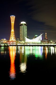 Night view at Kobe, Hyogo, Japan Air Max 2009, Air Max Thea, Great Places, Beautiful Places, Places To Visit, Kobe City, Air Max Essential, Drink Ticket, Kobe Japan