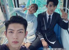 China, Kpop, My Girl, Girlfriends, Actors, Fan, Celebrities, Dramas, Oriental