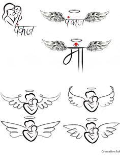 Bast Tattoo, Maa Paa Tattoo, Batman Joker Tattoo, Boy Tattoos, Mens Fashion Suits, Tattoos For Women Small, Black And Grey Tattoos, Tattoo Designs Men, Mom And Dad